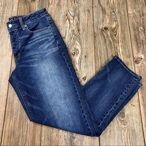 AMERICAN EAGLE Vintage High Rise button fly jeans